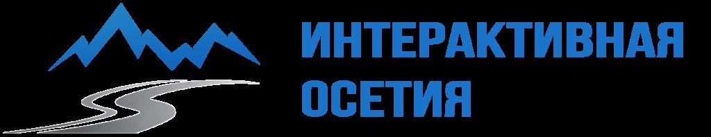 Интерактивная Осетия лого
