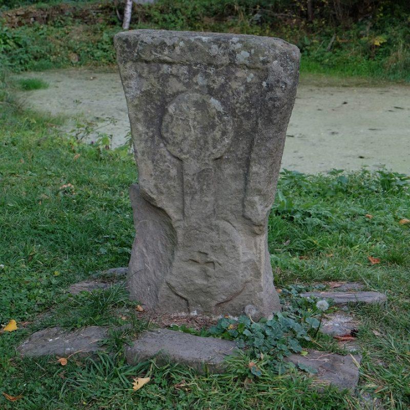 Крест византийский .Нижний Архыз