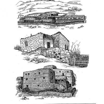 ФОТО типы горского жилища